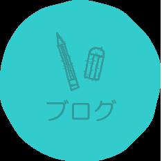 年末年始休業のお知らせ 平成30年12月29日~平成31年1月6日