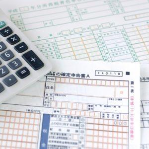 三井住友信託銀行さま主催 確定申告セミナーを行いました。